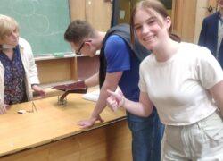 Экскурсия в институт Химических технологий и промышленной экологии